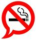 Material om tobaksavvänjning